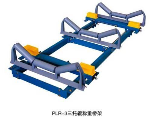 供应赛摩电子皮带秤称重皮带秤ICS-PLR-3电子皮带秤