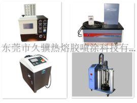 久骥JJ-26B-10升容量熔胶机 高性能热熔胶机,热熔胶自动喷胶机