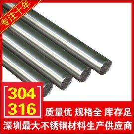 经销代理 304不锈钢圆棒 六角棒 方棒 直径 1mm---80mm