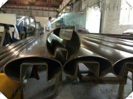 佛山专业不锈钢椭圆单槽管
