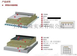 高强度屋面板 机场屋面保温板 岩棉板厂家