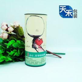 天禾食品罐包装茶叶干果纸罐 牛皮纸罐定制 米粉花茶奶粉罐定制