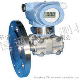 ht3051-2s22a2d1s0单法兰式液位变送器