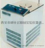 西安麒創80L低溫冷卻液迴圈泵