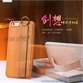 REMAX 创想系列手机套 for iPhone6/i6 plus