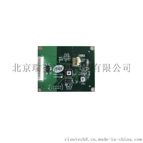 TCM2.5 电子罗盘模块