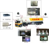 供应成品油防盗电子铅封系统