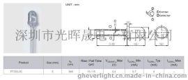 光敏三极管亿光EVERLIGHT红外线接收管PT333-3C