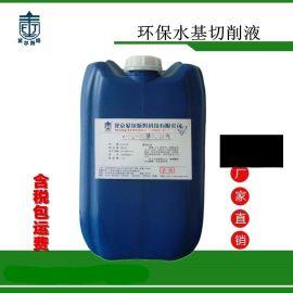 水基切削液機加工冷卻潤滑切削液