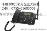 龙岗区电话安装中心  龙岗区电话办理中心 龙岗区电话安装申请