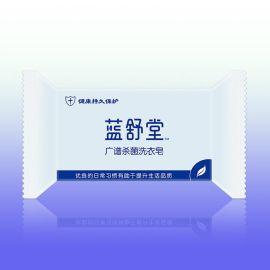 **去污肥皂-蓝舒堂广谱杀菌洗衣皂-去污更除菌