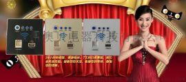 墙壁式无线路由器,无线WIFI-澳贝电器开关厂