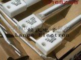 紅外線加熱燈管13168Z/98 2000W