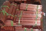 供应进口紫铜管接件 c1100紫铜管 H65黄铜管 黄铜棒