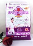 潔護師JHS-7203M護理墊 產婦褥墊一次性護理墊
