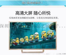 批发 32寸42寸46寸55寸60寸65寸75寸85寸90寸液晶电视平板网络WIFI智能电视