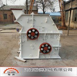 湖南麻阳制砂机厂家 鹅卵石制沙机 石料生产线细碎机成套设备