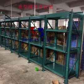 模具架厂家-重型模具架生产