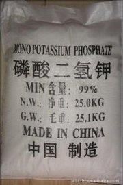 工业级磷酸二氢钾