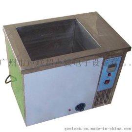 供應除油超聲波清洗機SL-Q-600