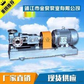 YLB无泄露压滤机专用负压泵