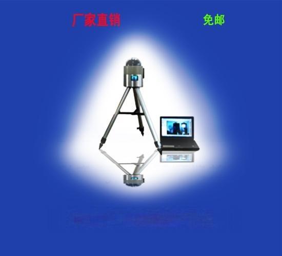 KJ1050s便携式户外无线视频监控系统