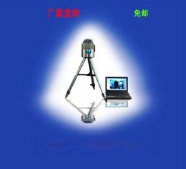 KJ1050s便攜式戶外無線視頻監控系統