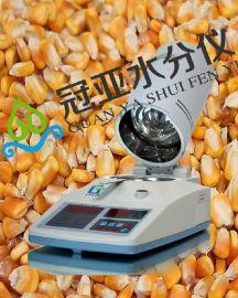 山东玉米水分快速测量仪/玉米粒水分测定仪