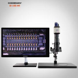 厂家** 200万像素 清晰度高 800倍放大 电子显微镜