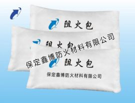 厂家销售防火包 防火泥 保定鑫博