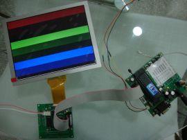 仪器仪表TFT LCD控制器 驱动板
