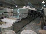 全自動食具微波滅菌設備生產線