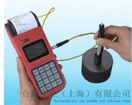 MH320里氏硬度计 精密便携式硬度计