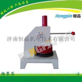 莱阳瓦楞纸吸水率测试取样器具/卫生纸可勃取样刀