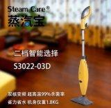 蒸汽寶steamcare 高溫殺菌智慧電動蒸汽拖把