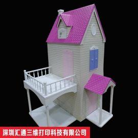 深圳龙华3D打印手板加工 建筑模型 制作美观强度高时间快捷