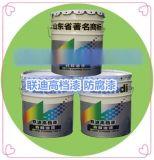 环氧富锌底漆的价格 重防腐钢结构富锌底漆厂家直销