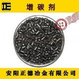 批發石墨化石油焦增碳劑價格 鑄造專用增碳劑