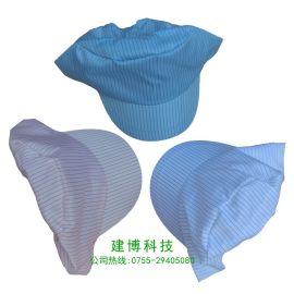 深圳建博供应防静电太阳帽 蓝色/白色 **款式