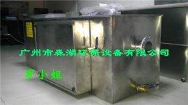 怀化SH-HB-6T不锈钢全自动油水分离器工作原理 森湖环保酒店餐饮排污高效隔油池构造图集