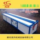 【茂升公司】专业生产PVC全自动折弯机、半自动折弯机
