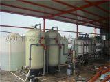 供应无锡中水回用设备|机械设备清洗废水回用设备