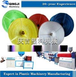 庆吉主营:PP/PE塑料绳网扁丝拉丝机,塑料拉丝拔丝生产线设备