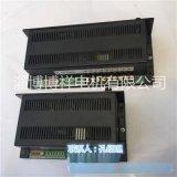 SK400AH AC220V DC 0-110V 4A PWM直流调速电源