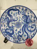 10寸陶瓷紀念盤價格 定製陶瓷紀念盤圖片