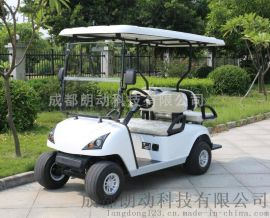 朗動LD-B2高爾夫電動球車