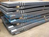 浙祥牌08AL现货规格1.5mm~10mm热轧优质带钢