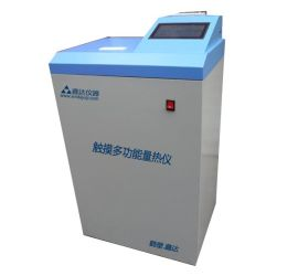 检验生物颗粒热卡的机器 氧弹量热仪