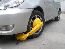 吸盤式汽車輪胎鎖車輪鎖輪胎鎖車器