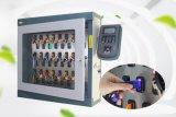 蘭德華i-keybox48智能管控鑰匙智能櫃
